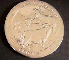 2003 ISLE OF MAN YEAR OF THE GOAT COIN COPPER NICKEL COIN 1 CROWN UNCIRCULATED