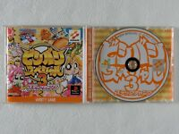 Bishi Bashi Special 3 PS1 KONAMI Sony Playstation From Japan