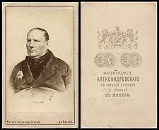 IMPERIAL RUSSIA 1860's CDV PHOTO OF RUSSIAN MATHEMATICIAN MIKHAIL OSTROGRADSKY