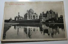 More details for taj mahal from jannla, agra, india - 1915 - historical content about natives