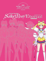 Pretty Guardian Sailor Moon Eternal The MOVIE Official Visual BOOK From JP