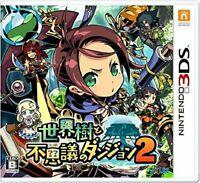 USED Nintendo 3DS World Tree to Fushigi no Dungeon 2