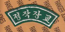 "ROK Republic of Korea Police Rank tab arc patch 4.25"" D"