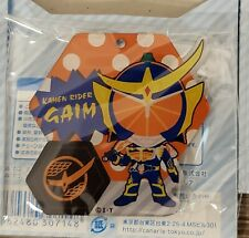 Kamen Rider Gaim Gachapon Keychain