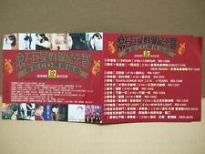 Rock Records Sandy Lam Liu Ruo Ying Jackie Chan Compil 1996 Promo CD FCS7548