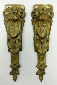 Pair Antique Cast Pediment Ormolu Salvage Gold Trim Furniture Curved Profile Leg