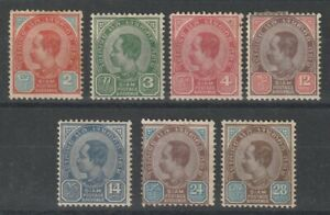 """Thailand 1899 nice group of seven Rama 5 """"Third Issue"""" MH, two MH no gum"""