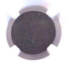 1764 Suriname Duit Coper Coin Long Grass Tree Brown NGC AU Det.