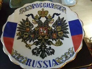 Russian Imperial Eagle Russia Coat Of Arms Collector Plate