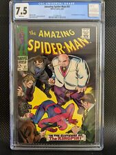 AMAZING SPIDERMAN #51 CGC 7.5 ❄️WHITE PAGES❄️ HIGH GRADE!! 2ND KINGPIN!! 1967