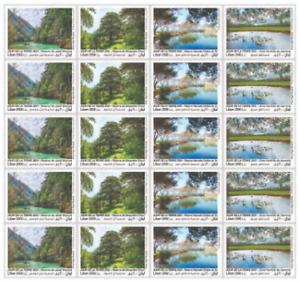 Lebanon New EARTH DAY Stamps Full Sheet 2021 MNH