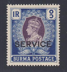 Burma Sc O24 MLH. 1939 1r KGVI with black SERVICE Official overprint, F-VF