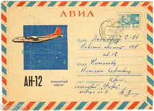 1969 Soviet Russian letter cover Plane AN-12