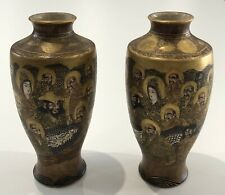 Paire Vase ancien en Céramique Satsuma Signé en parfait état ( 866 grammes )