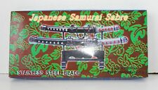 Japanese Samurai Sabre Stainless Steel Blade and Plastic Toy Display