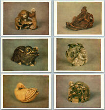 ANTIQUE JAPANESE NETSUKE Bone Miniature sculpture Animal SET Lot 16 Postcards