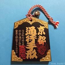 F/S Kyoto Kiyomizu Temple Tsuko-Tegata Permission to Pass Through from Japan