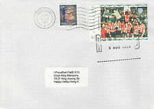 GB Locals (2239) - 1996 POSTAL STRIKE COVER to HONG KONG