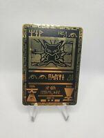 Ancient Mew & Mew Promo Pokemon Textured Custom Gold Metal Card Bundle