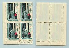 Russia USSR ☭ 1965 SC 3019 MNH, block of 4. rtb3415