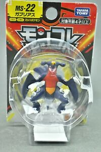 Pokemon Tomy Garchomp MS-22 Pocket Monster Moncolle
