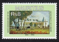 Mauritius: Town Hall, Curepipe (Anniversaries); unmounted mint single value only