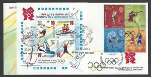 India 2012 & 2016 Olympics Combination FDC zmk