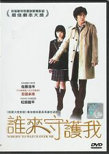 JAPANESE Movie DVD Nobody To Watch Over Me (2008) Good English Subtitle ALL R0