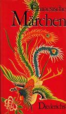 *w- DIEDERICHS - Chinesische MÄRCHEN - von Richard WILHELM  gebunden (1985)