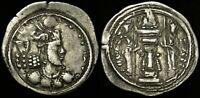 SASANIAN KINGS. Vahrām (Bahram) IV. AD 388-399. AR Drachm