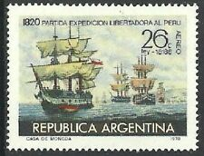 Ships, Boats Argentine Stamps