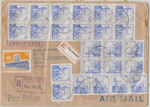 Chile to Sweden registered air mail cover 1973 Talcahuano many stamps