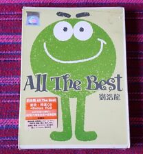 Wilfred Lau ( 劉浩龍 ) ~ All The Best ( Malaysia Press ) Cd