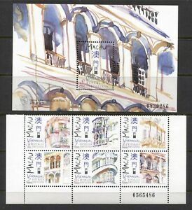 MACAU 1997, ARCHITECTURE: VERANDAS, Sc 891a, 892, COMPLETE SET & SOUVENIR SHEET