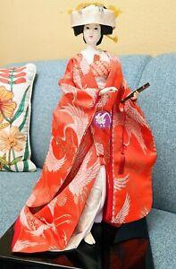 Vintage Yoshitoku Japanese Geisha-type Wedding Bride Doll, EUC