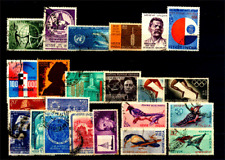 India Year Unit Used 1968-23 Stamps Complete Set