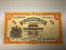 Hong Kong Standard Chartered Bank 5 Dollars 1961 —72, a Scarce Note
