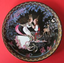 THE BETROTHAL COLLECTOR'S PLATE. KINGDOM OF SIAM. THE BRADFORD EXCHANGE.