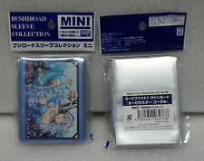 Bushiroad Sleeve Collection Mini Vol.102 CFV - Aurora Star Coral - Divas