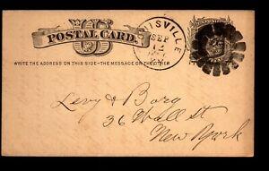 1877 Louisville KY Crisp Fancy Cancel Card - L29927