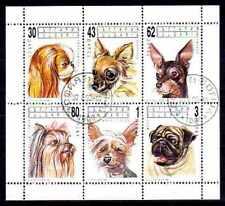 Chiens Bulgarie (7) série complète de 6 timbres oblitérés