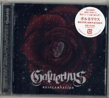 GALNERYUS-REINCARNATION-JAPAN CD G50
