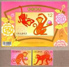 Taiwan 2015 2016 China Lunar New Year of Monkey S/S + Stamps - Animal