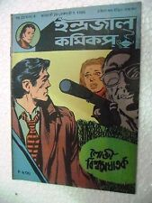 PHIL CORRIGAN LOVI VISHWAGHAT  VOL 23 NO 4  INDRAJAL Rare Comic BENGALI India