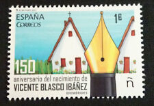 2017 VICENTE BLASCO IBAÑEZ NACIMIENTO BIRTH EDIFIL 5122 ** MNH TC20242