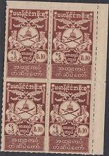 Birmanie: 1943 occupation japonaise 10R adhésif spécial recettes-bloc BFT36 neuf sans charnière