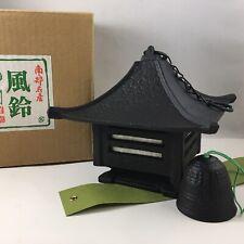 Japonés campanillas Carillón de viento campana de hierro Kotobuki Linterna Castillo Negro, hecho en Japón