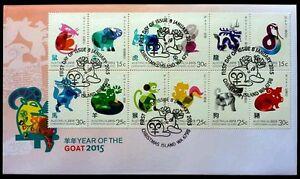 Australia Year Of The Goat 2015 Chinese Zodiac Lunar Ram Farm (stamp FDC)