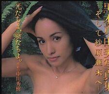 Mayumi Kuroki 'Hikaritachiyo,Kagetachiyo Soshite Ami Sahara e' Photo Book