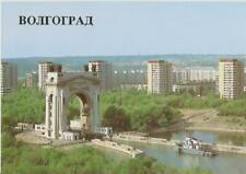 Postcard: Rosja /USRR - Volgograd. The first gateway Volga-Don Canal